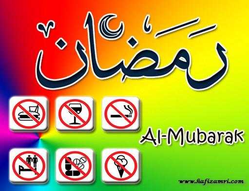 Bulan Ramadhan 2011 Bulan Ramadhan Merupakan Bulan