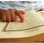 Rahsia Muka Surat Al-Quran