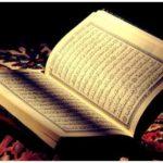 Bilakah Waktu Sesuai Membaca Sadaqallahul Azim ( صدق الله العظيم)
