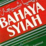 Sejarah Dan Fahaman Syiah