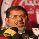 Mesir kempen Untuk Guinness Book of World Records