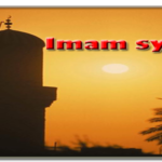 Kemulian Dan Makam Imam Syafie
