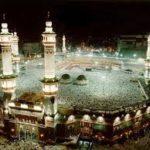 Hadis Berkaitan Ibadah Haji