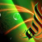Allah Tetap Suka!