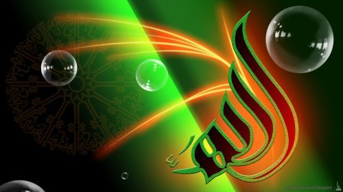 green_allah_wallpaper-1920x1080