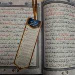 Al-Quran Al-Karim Dengan Panduan  Dan Ibtida'