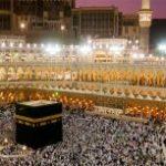 Falsafah Haji Sebelum Kedatangan Islam dan Hikmah Pensyariatannya Dalam Islam