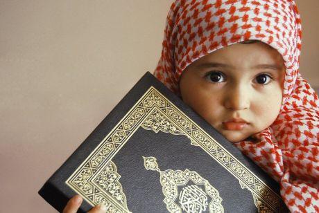 Islam -  Konsep dan Kewajipan Menjaganya